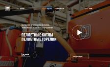 Сайт для компании по производству котлов