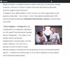 Статья для блога
