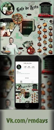 Сеть ресторанов - Cafe de Arts