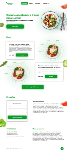 Дизайн сайта готовых завтраков