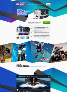 Сайт магазин экшен камеры