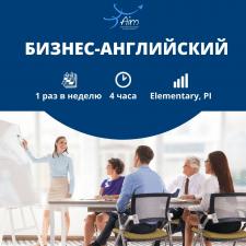 Статический макет для рекламы в инстаграмм