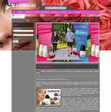 farmasi-lviv.com.ua