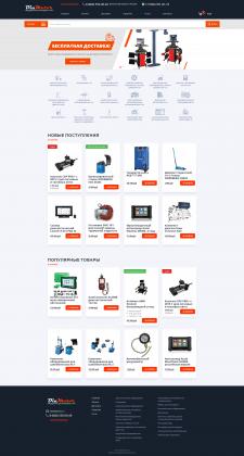 Сайт по продаже оборудования для СТО, г. Нальчик