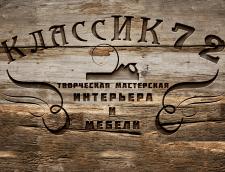 логотипы и гербы