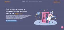 Вёрстка HTML/CSS/JS