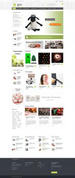 Создание сайта интернет-магазина подарков
