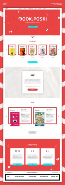 Дизайн интернет-магазина | BOOK.POSKI