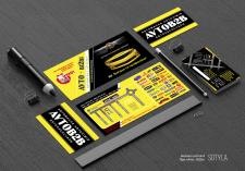 флаер и визитка: все для машин