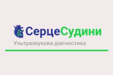 Сайт для медецинской клиники