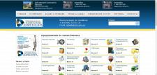 Интернет портал по продаже бизнеса