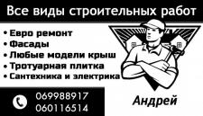 Черно-белое визитка