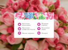 Оформление группы ВК, каталог