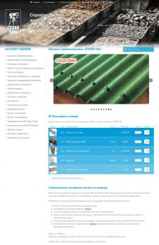 splav500.com.ua