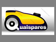 Логотип пылесосы Qualspares