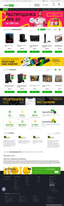 Копирайтинг для магазина товаров для геймеров