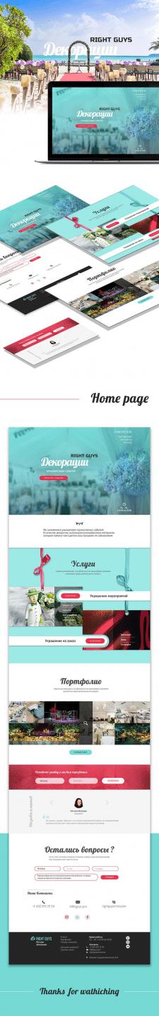 Сайт для фирмы которая занимается декорированием