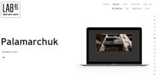 Копирайтер digital-agency Lab01