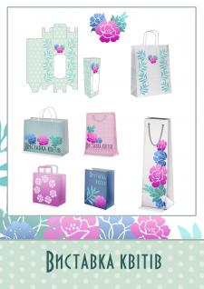 Элементы выставки цветов. упаковки, оформление