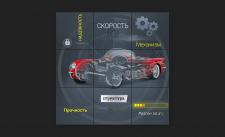 дизайн instalanding Fast Cars