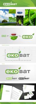 Логотип для завода экологической энергии «Эковат»