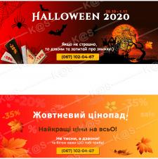 Комплект баннеров для сайта