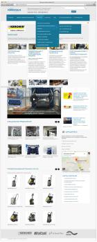 Интернет каталог для компании Ювента К