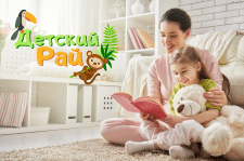 Разработка логотипа для детского магазина