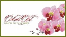 Лого магазина