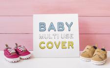 Лого Baby Cover