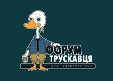 Логотип Форум Трускавця