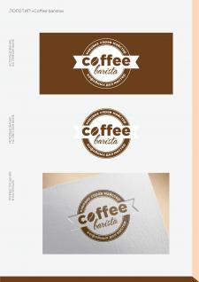 Логотип «Coffe barista»