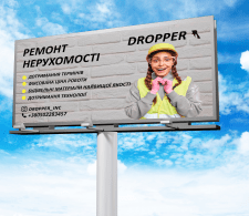 Billbord_DROPPER