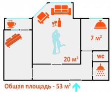 План квартиры №1