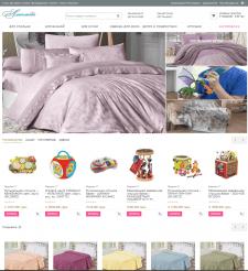 Интернет магазин домашнего текстиля