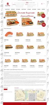 Создание сайта для сервиса доставки суши