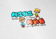 Логотип для магазина детской одежды для мальчиков