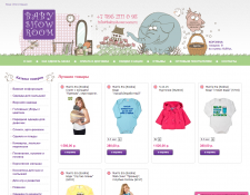 babyshowroom.ru