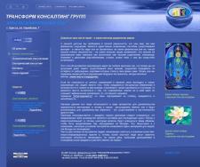 Дизайн сайта (Агенство Доверительных Услуг)