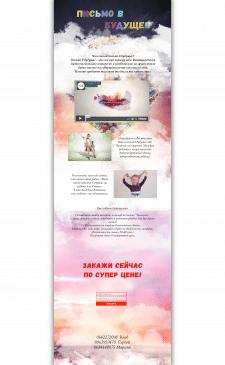 Сайт для fvx студии oncontent