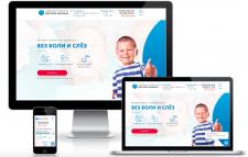 Сайт для детской стоматологии