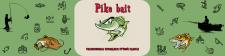 Pike bait - баннер для вк