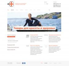Редизайн сайта Luxmedica