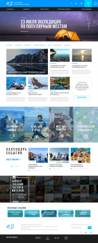 Интернет-портал Baikal