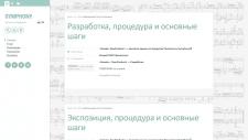 blog.mysymphony.biz