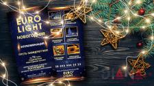 Єврофлаєр для інтернет-магазину EURO LIGHT