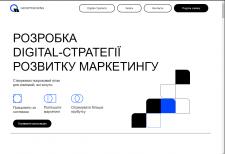 https://ghack.agency/digital/