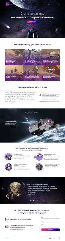 Space landing Concept
