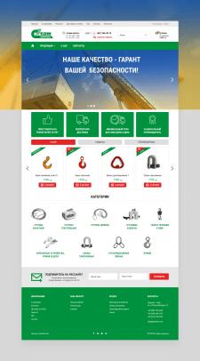 """Дизайн сайта - Компания """"Стан Комплект"""""""