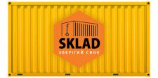 Лого для компании, сдающей в аренду склады